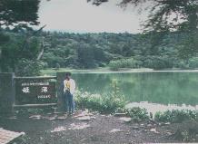 利尻島(最果て紀行#1)