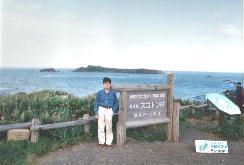 礼文島(最果て紀行#2)