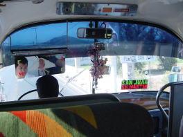 バスの車窓から[オラ!メキシコシティ!#6]