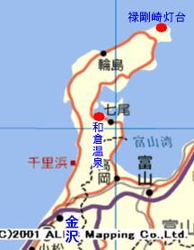 金沢・能登半島の旅2[能登半島編]