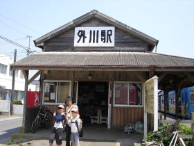 外川・犬吠埼[銚子・犬吠埼へ#4]