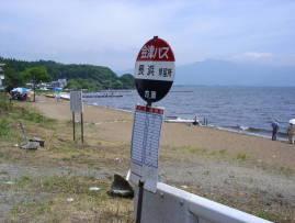 長浜_Naga Beach[猪苗代湖!ぐるっと一周・浜紹介]