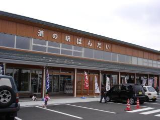 道の駅ばんだい(磐梯町)【会津考察#25】