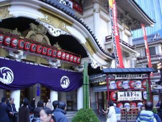 さよなら公演中の歌舞伎座(東銀座)【東京考察#292】