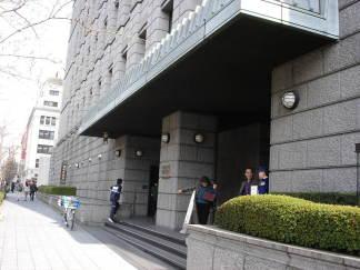 貨幣博物館(日本銀行分館)【東京考察#295】
