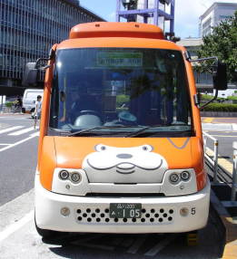 ハチ公バス(渋谷区コミュニティーバス)【東京考察#175】