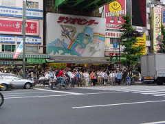 ラジオセンター界隈(秋葉原電気街)【東京考察#9】