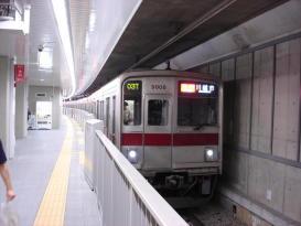 東京メトロ副都心線【東京考察#261】