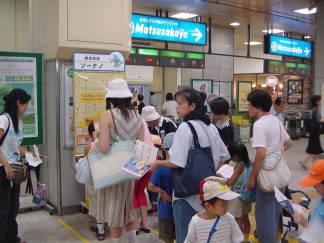 夏休み!ポケモンスタンプラリー【東京考察#153】