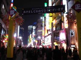 夜のサンシャイン60通り(池袋)【東京考察#251】