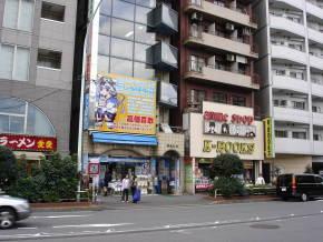 乙女ロード(東池袋)【東京考察#206】