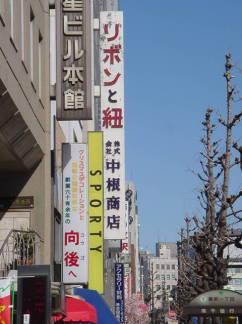 浅草橋の問屋街【東京考察#109】