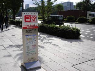 無料巡回バス(運賃地域企業負担のバス) 丸の内・日本橋・お台場【東京考察#216】