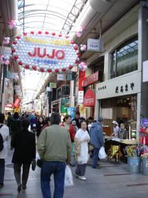 十条銀座商店街(北区)【東京考察#212】