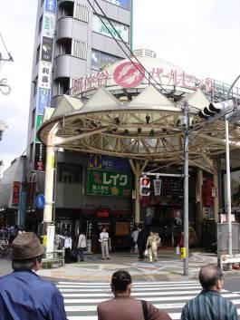 阿佐ヶ谷パールセンター【東京考察#280】