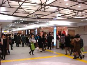 東京駅グランスタ(東京駅エキナカ)【東京考察#246】