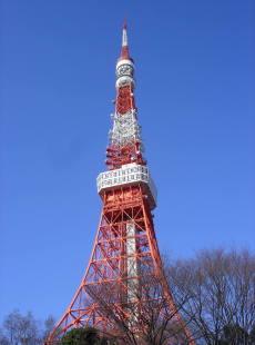 東京タワーの特別展望台【東京考察#270】