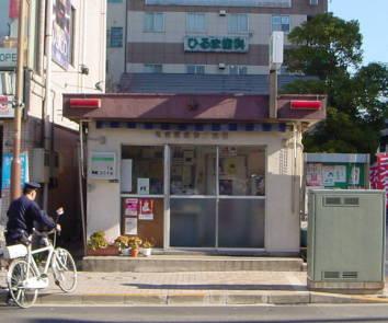 亀有駅北口交番【東京考察#128】