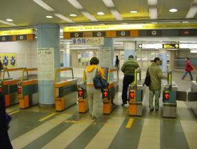 乗り継ぎ専用の自動改札機【東京考察#73】