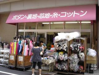 繊維問屋街(日暮里)【東京考察#264】