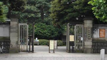 旧古河庭園(西ヶ原)【東京考察#266】