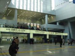 新幹線が開業した品川駅【東京考察#130】