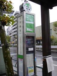 都営バスの運行情報システム【東京考察#250】