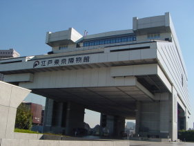 江戸東京博物館【東京考察#98】