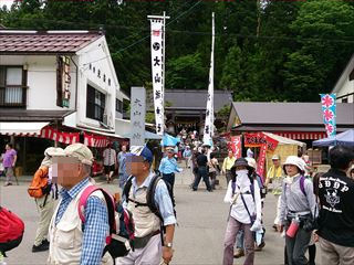 大山祇神社の大山まつり(西会津町)【会津考察#43】