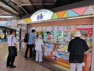 秋葉原駅ホームの牛乳スタンド「酪」【東京考察#332】