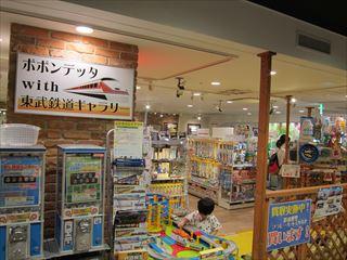 ポポンデッタwith東武鉄道ギャラリー【東京考察#336】