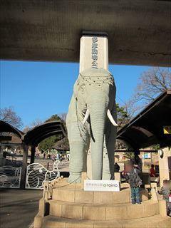 多摩動物公園(日野市)【東京考察#340】
