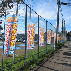 会津美里ふれあいウォーク【会津考察#46】