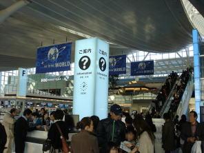 羽田空港国際線旅客ターミナル【東京考察#305】