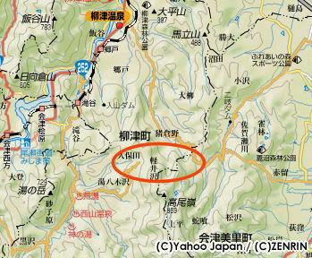 銀山峠ウォーキング大会(柳津町)【会津考察#37】