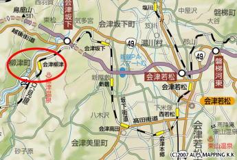 うつくしま・みずウォーク2012やないづ大会(柳津町)【会津考察#30】