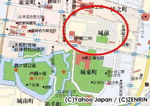 城前団地(会津若松市)【会津考察#39】