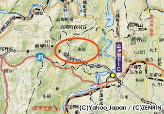 束松峠ウォーキング大会(会津坂下町)【会津考察#38】