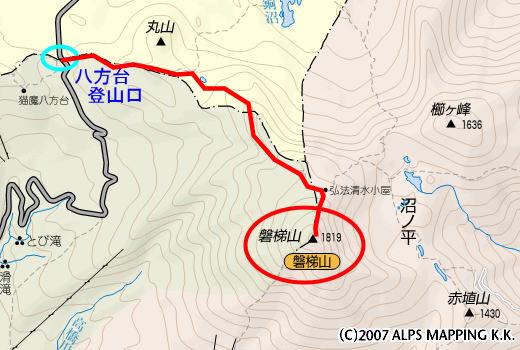 磐梯山登山(八方台ルート)【会津考察#14】