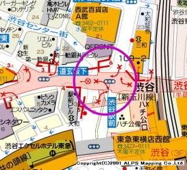 渋谷スクランブル交差点と渋谷センター街【東京考察#7】