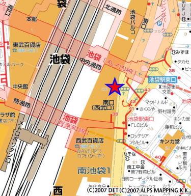 池袋駅南口西武線構内売り場(宝くじ売り場)【東京考察#240】