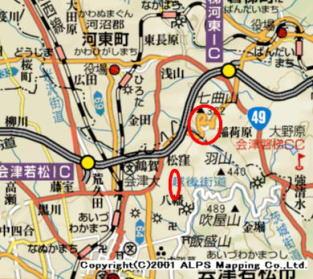 会津盆地の見渡せるドライブコース【会津考察#3】