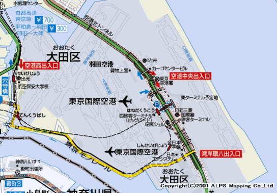 師走の羽田空港【東京考察#125】
