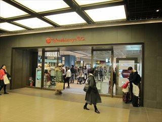 日本橋高島屋S.C.新館の地下1階食料品売場【東京考察#359】