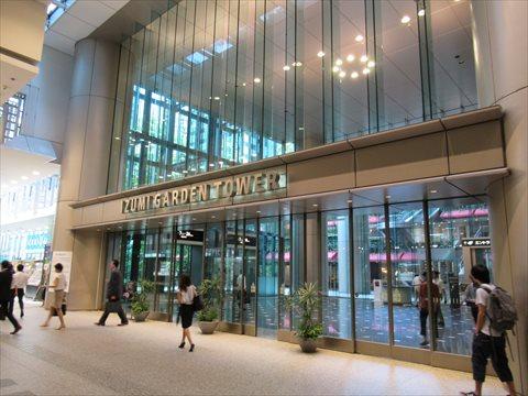 泉ガーデンタワーと六本木グランドタワー【東京考察#360】