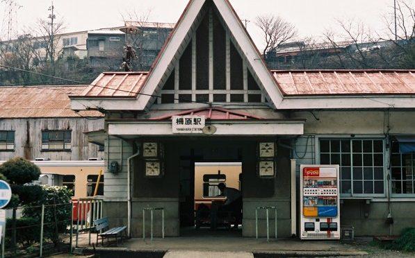 片上鉄道で柵原へ[四国旅行記#3]
